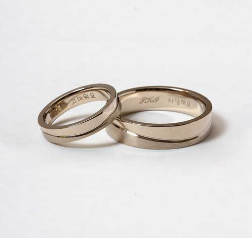 Twin Rings