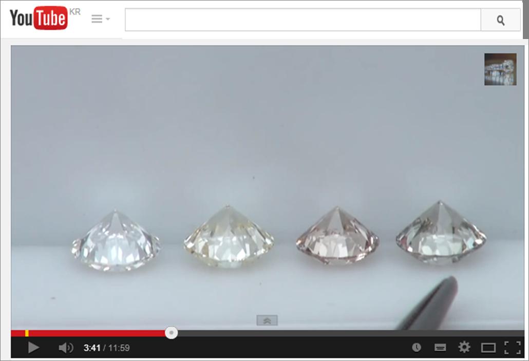 다이아몬드 구매